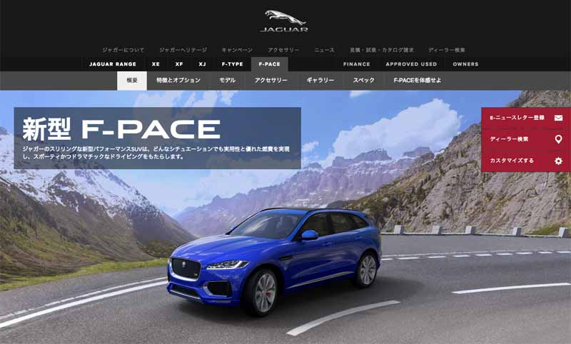 the-new-jaguar-f-pace-set-a-world-record-of-somersault-traveling20150915-10