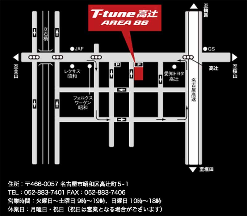 toms-closing-sale-carried-out-in-the-aichi-toyota-t-tune-takatsuji-area8620150904-2
