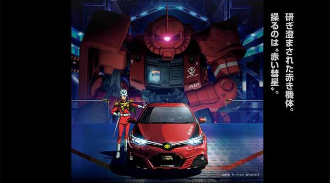 toyota-modellista-customized-car-char-dedicated-auris-ii-released20150925-3