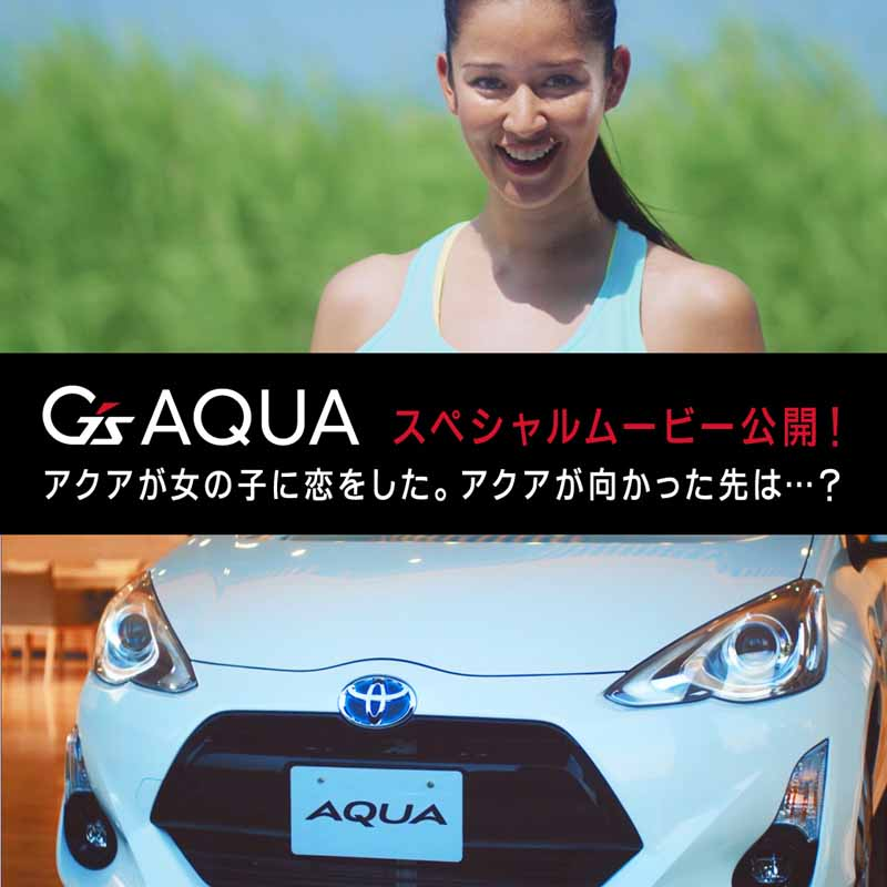 toyota-strange-movie-that-car-ends-up-in-love-with-people-gs-boot-camp-public20150901-2