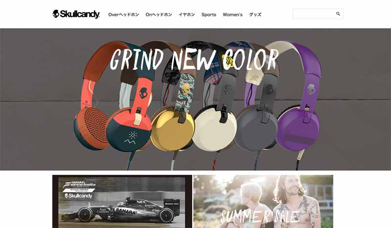 us-skullcandy-and-official-support-f1-sahara-force-india20150919-5