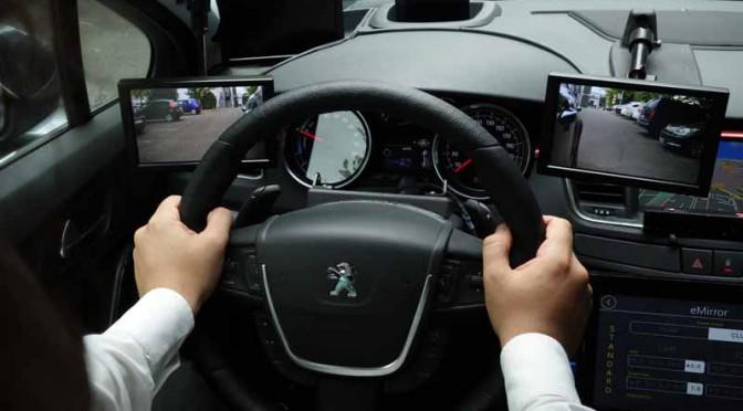 ヴァレオ、IAA2015で明日の車に向けた新技術を披露