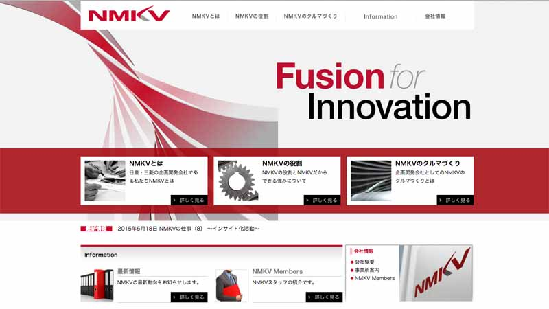 nissan-mitsubishi-motors-·-nmkv-basic-agreement-in-the-planning-and-development-of-next-generation-light-car20151015-2