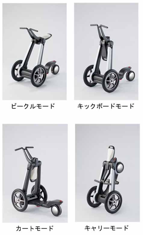 aisin-of-personal-mobility-ily-a-good-design-award20151005-1