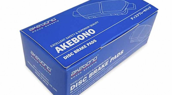 akebono-brand-announced-a-new-design-package-of-repair-for-brake-pads20151005-1