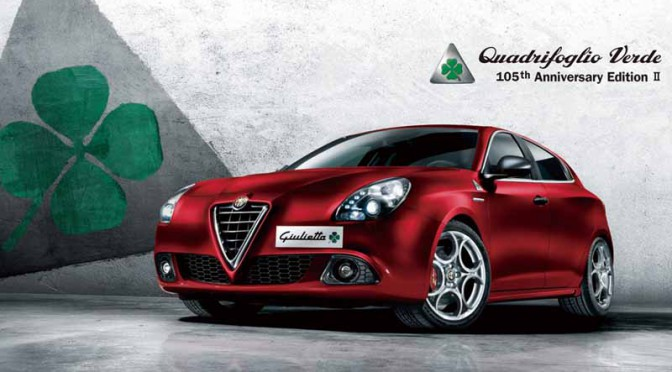 alfa-romeo-giulietta-105-anniversary-limited-model-2nd-release20151018-1