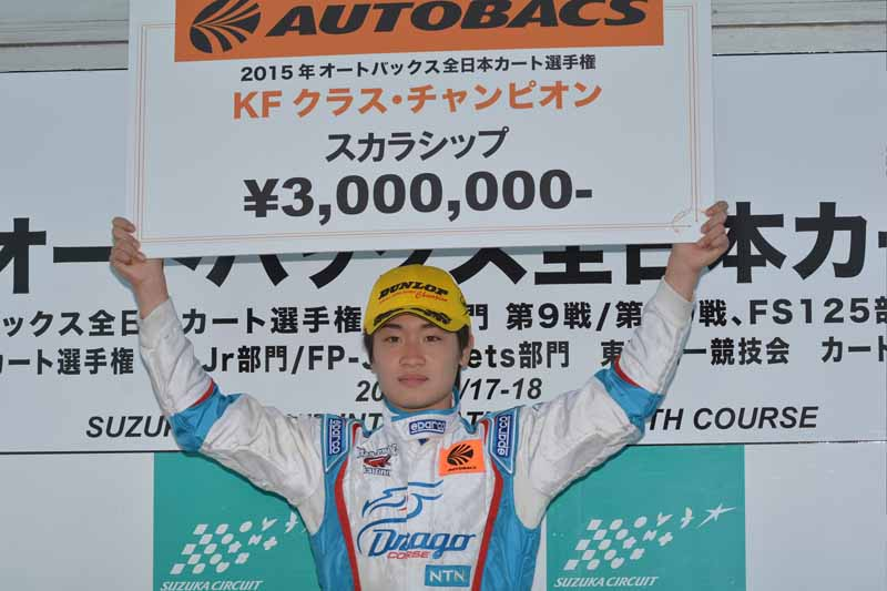 all-japan-kart-championship-dunlop-equipped-car-has-won-consecutive-champion-kf-department-three-years20151021-2