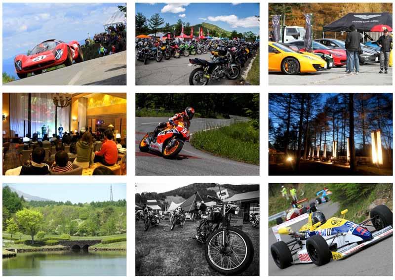 asama-motor-festival-10-24-25-held20151020-1