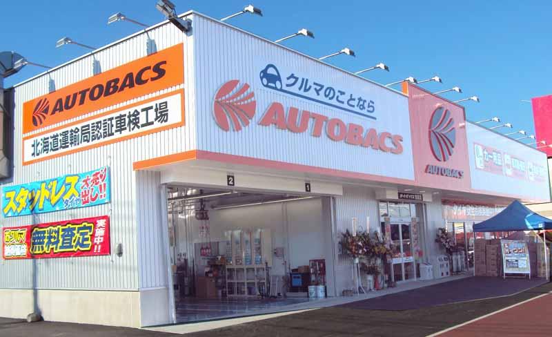 autobacs-eniwa-store-hokkaido-eniwa-transfer-open20151008-1