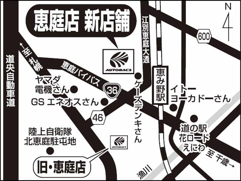 autobacs-eniwa-store-hokkaido-eniwa-transfer-open20151008-2