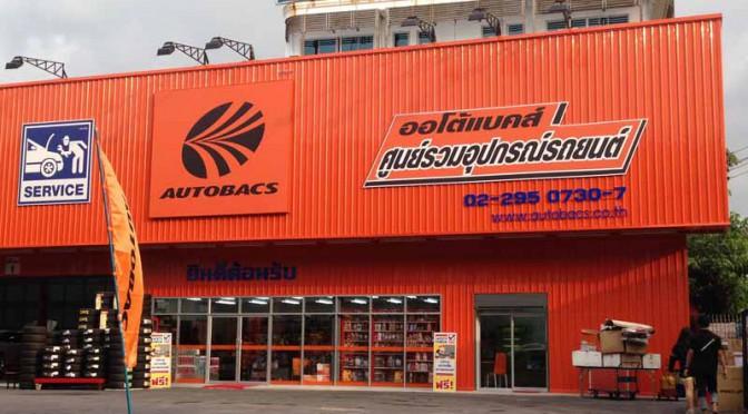オートバックスパラマサーム店オープン、タイ王国6店舗