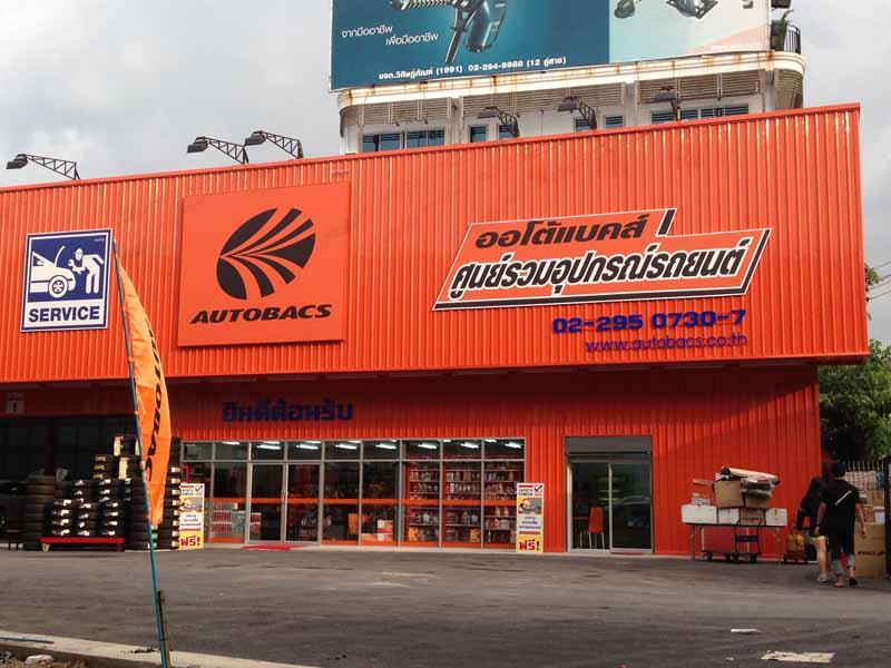 autobacs-para-ma-therm-shop-open-thailand-six-stores20151001-1