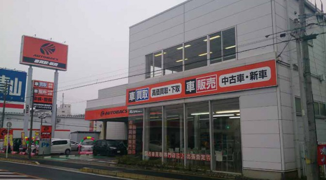 car-purchase-and-sales-specialty-store-autobacs-cars-narashinodai-store-new-open20151022-2