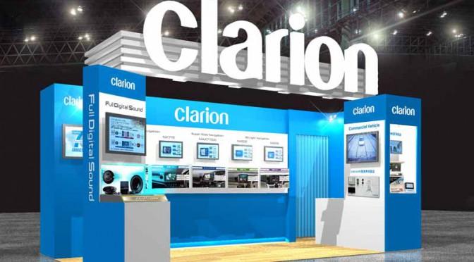 クラリオン、第44回東京モーターショー2015出展概要