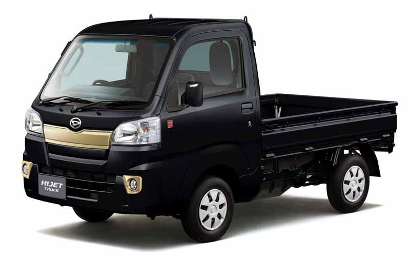 daihatsu-move-custom-miraisu-anniversary-specification-car-launch-of-the-hijet-track20151027-1