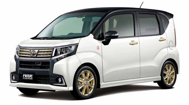 daihatsu-move-custom-miraisu-anniversary-specification-car-launch-of-the-hijet-track20151027-4