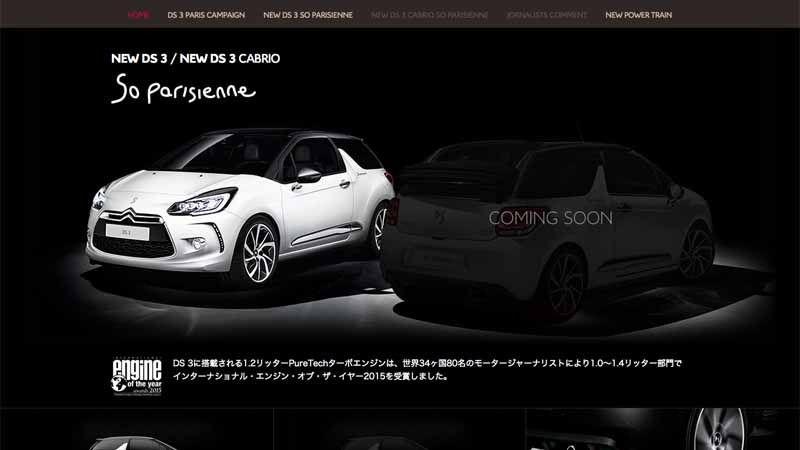ds-and-in-brand-campaign-expanded-before-the-tokyo-motor-show-held20151013-2