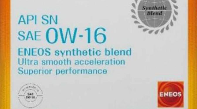 eneos-fine-motor-oil-0w-16-new-release20151005-2