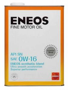 eneos-fine-motor-oil-0w-16-new-release20151005-3
