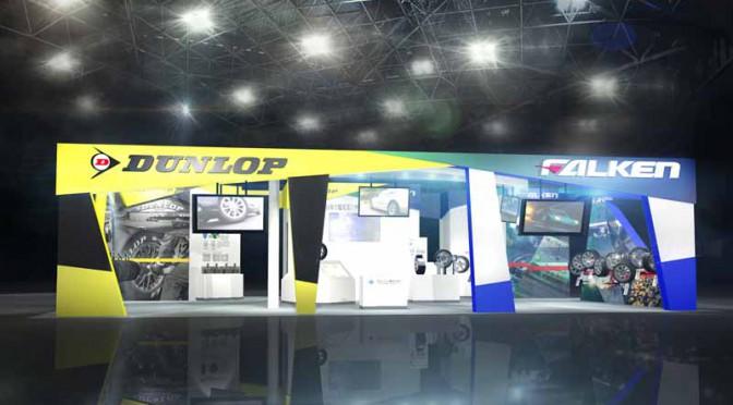 DUNLOP・FALKENブランド、第44回東京モーターショー2015出展