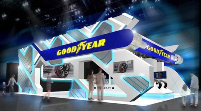 グッドイヤー、第44回東京モーターショー2015出展概要