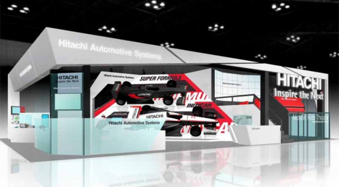 hitachi-group-and-published-the-evolution-of-next-generation-vehicle-in-the-44th-tokyo-motor-show20151020-1