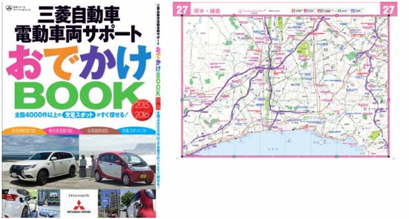 it-expands-the-service-of-mitsubishi-motors-electric-vehicle-support-20151021-2