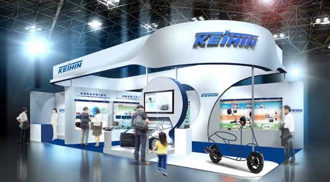 ケーヒン、第44回東京モーターショー2015出展概要