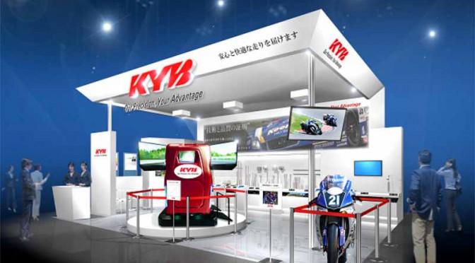 KYB、第44回東京モーターショー2015出展概要