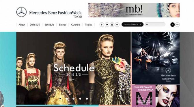 mercedes-benz-fashion-week-tokyo-1012-season20151009-1