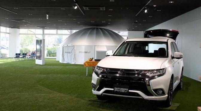三菱自動車工業、オランダでV2B技術の実証開始