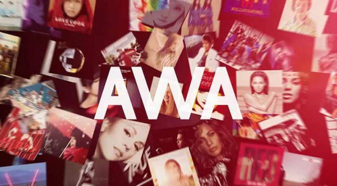 三菱自動車、東京モーターショーで音楽配信アプリ「AWA」の対応デモ版体験コーナー出展