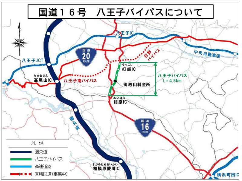 national-highway-16-hachioji-bypass-is-october-31-from-saturday-free20151004-1