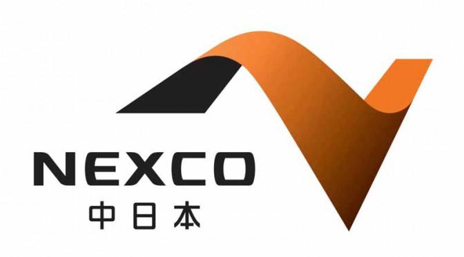 NEXCO中日本、脳機能を活用する交通安全評価手法を開発