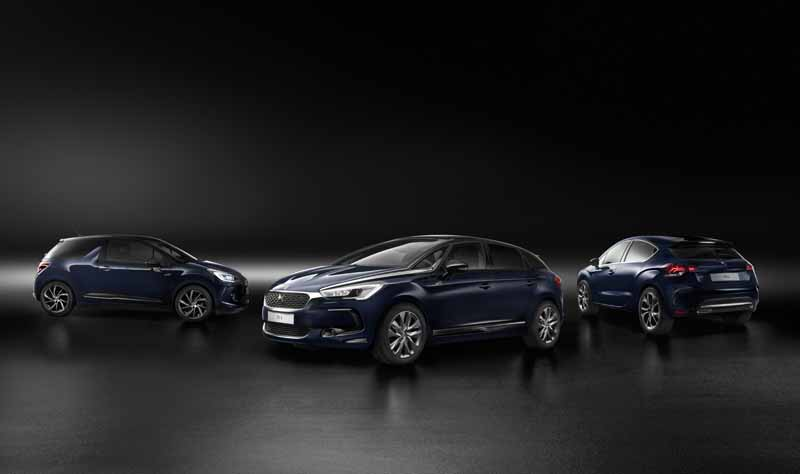 peugeot-citroen-japon-ds-edition1995-three-models-are-limited-release20151021-2