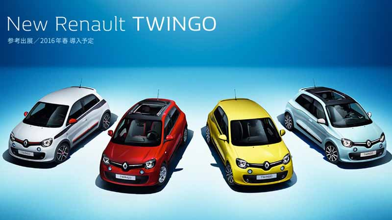renault-japon-44th-tokyo-motor-show-2015-exhibition-overview20151025-1