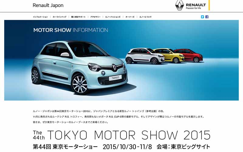 renault-japon-44th-tokyo-motor-show-2015-exhibition-overview20151025-10