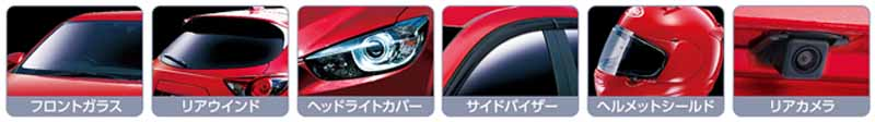 soft-99-garako-blave-new-release20151001-4