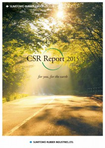 sumitomo-rubber-industries-issue-the-english-version-of-csr-report-2015-1004-2