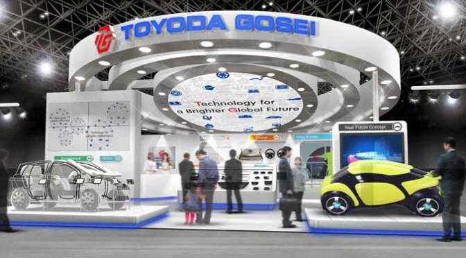 豊田合成「東京モーターショー2015」に出展