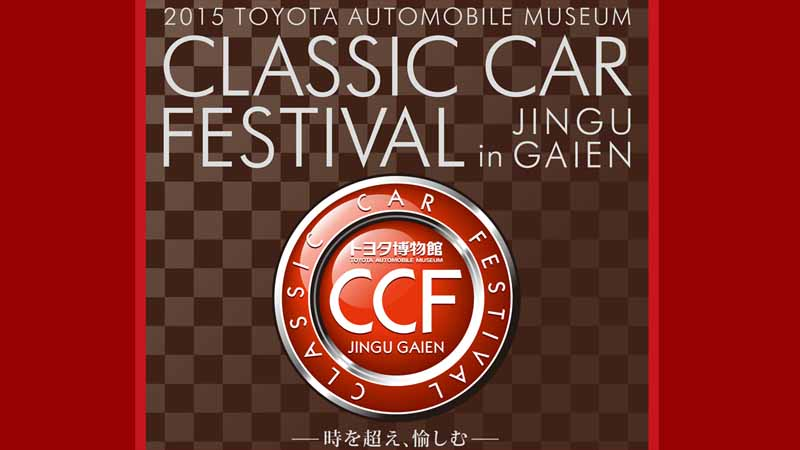toyota-2015-toyota-automobile-museum-classic-car-festival-in-jingu-outer-gardens-held20151023-1