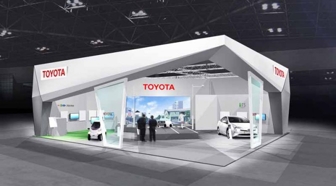 toyota-and-exhibited-at-the-smart-mobility-city-2015-of-the-44th-tokyo-motor-show20151015-1
