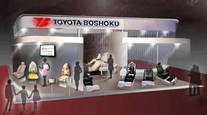 トヨタ紡織、「第44回東京モーターショー2015」に出展