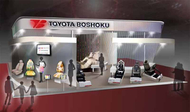 toyota-boshoku-and-exhibited-at-the-44th-tokyo-motor-show-20151017-1