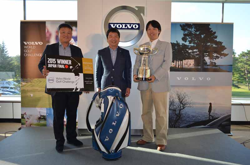 volvo-world-golf-challenge-2015-japan-final-held20151017-1