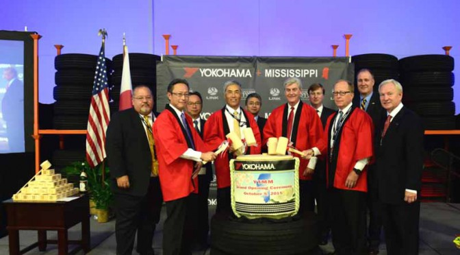 yokohama-rubber-the-united-states-held-the-opening-ceremony-of-the-new-truck-and-bus-tires-factory20151007-1