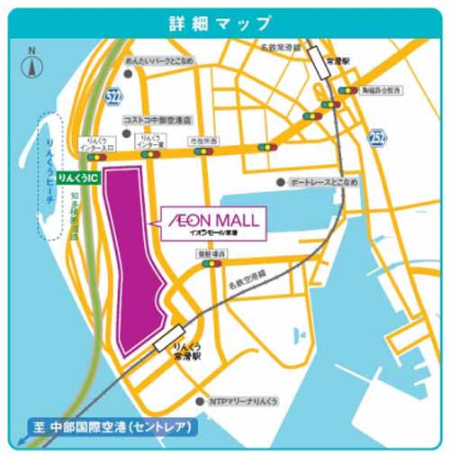 gulliver-going-out-proposal-shop-hunt-·-aeon-mall-tokoname-tokai-first-opening20151129-2