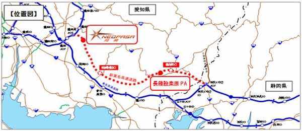 new-sa-·-pa-is-born-in-new-tomei-expressway20151120-1