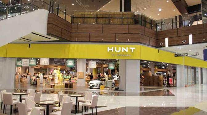 ガリバー、おでかけ提案型店舗「HUNT・イオンモール常滑」東海初出店