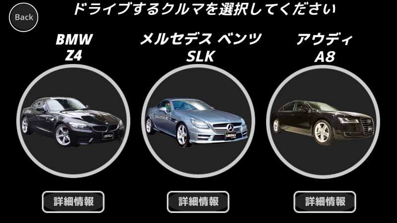 a-german-premium-brand-pleasure-free-test-drive-experience-liberala-drive-app20151128-3